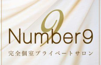 【求人】☆業界最高水準のお給料をお約いたします☆60%〜70%バック | 取材型メンズエステ求人サイト flor(フロール)