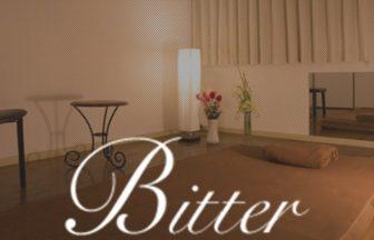 【求人】「Bitterに来てよかった!」と心から言われるように… | 取材型メンズエステ求人サイト flor(フロール)