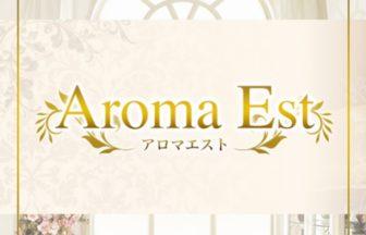 【求人】エリアNo1!稼げるセラピストを当店で目指しませんか? | 取材型メンズエステ求人サイト flor(フロール)