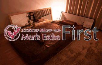 【求人】未経験者も大歓迎!女性第一主義のお店で働きませんか♪ | 取材型メンズエステ求人サイト flor(フロール)