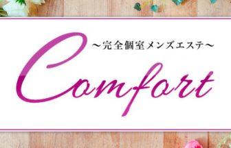 【求人】上野メンズエステで働きたいセラピスト募集中 | 取材型メンズエステ求人サイト flor(フロール)