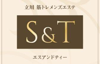 【求人】お客様に癒し・喜び・感動を与えられるサロンへ! | 取材型メンズエステ求人サイト flor(フロール)
