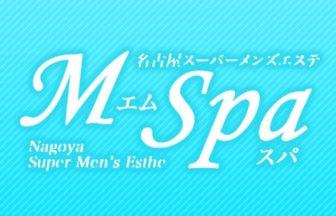 【求人】新規オープンにつきセラピスト募集中 | 取材型メンズエステ求人サイト flor(フロール)
