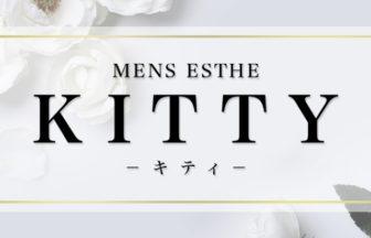 【求人】☆女の子大募集中!和気あいあいとしたkittyで是非!☆ | 取材型メンズエステ求人サイト flor(フロール)