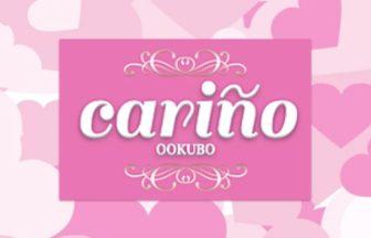 【求人】90分最大17,000円バック! | 取材型メンズエステ求人サイト flor(フロール)