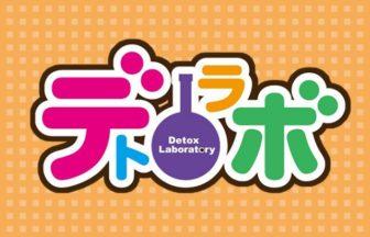 【求人】名古屋No.1の当店ならではのサポート体制!一緒に働きませんか♪ | 取材型メンズエステ求人サイト flor(フロール)