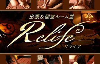 【求人】名古屋市内で4エリア営業中の大型グループ | 取材型メンズエステ求人サイト flor(フロール)