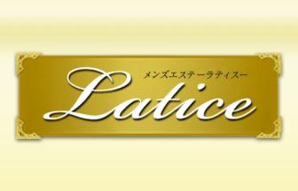 【求人】ラティスでは清潔感のある20代〜40代のセラピストさんを幅広く募集しています。 | 取材型メンズエステ求人サイト flor(フロール)