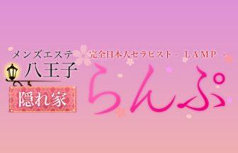 【求人】隠れ家的・完全予約制プライベートサロン | 取材型メンズエステ求人サイト flor(フロール)