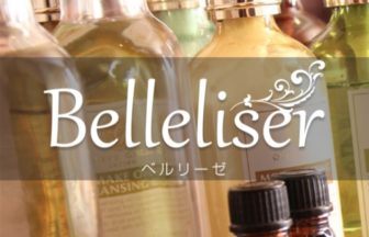 【求人】ベルリーゼは18歳〜35歳くらいまでの女の子を大募集! | 取材型メンズエステ求人サイト flor(フロール)