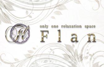【求人】お客様にマッサージを通して癒しをお届けするお仕事です。 | 取材型メンズエステ求人サイト flor(フロール)