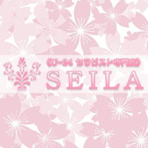 【求人】札幌メンズエステ『SEILA』はダントツの高待遇で圧倒的収入をGETできちゃいます! | 取材型メンズエステ求人サイト flor(フロール)