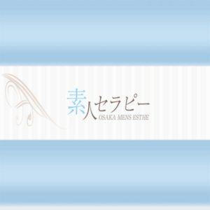 【求人】【当店は大阪最大規模を目指すリラクゼーションサロンです】