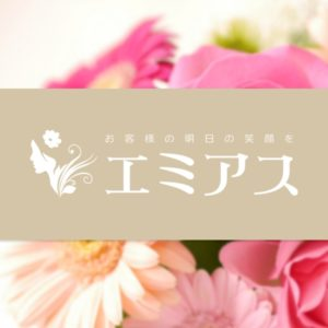 【求人】オンライン面接はじめました   取材型メンズエステ求人サイト flor(フロール)