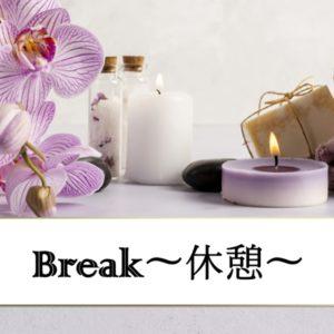 【求人】綺麗なビジネスホテルの個室空間でマッサージオイルなどを使用してお客様を癒す大阪・日本橋のメンズエステのお店です。