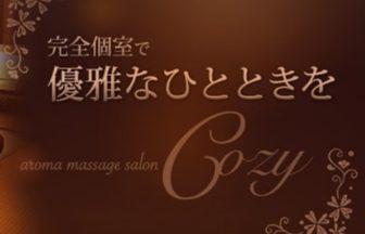 【求人】老舗人気店!稼げないとは言わせません! | 取材型メンズエステ求人サイト flor(フロール)
