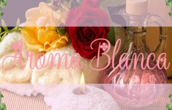 【求人】メンズエステサロンでアロママッサージにてお客様をおもてなし頂くお仕事です。 | 取材型メンズエステ求人サイト flor(フロール)