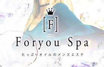 【求人】完全新規OPEN!80分10000円の高バック! | 取材型メンズエステ求人サイト flor(フロール)