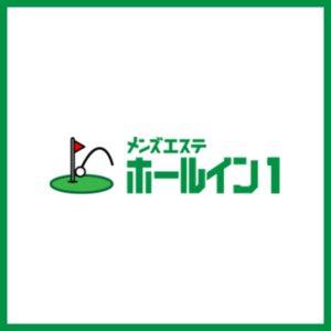 【求人】東京で最高水準の待遇を目指します!最大80%のバック率のセラピストも在籍中   取材型メンズエステ求人サイト flor(フロール)