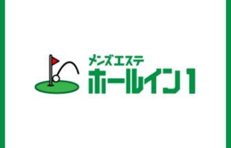 【求人】東京で最高水準の待遇を目指します!最大80%のバック率のセラピストも在籍中 | 取材型メンズエステ求人サイト flor(フロール)