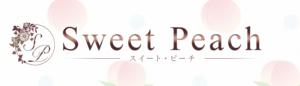 【求人】★大阪市内各所同時オープン★