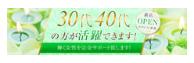 """【求人】札幌市中央区すすきのエリアにてNewOpen 大人女子により大人の為の施しのサロンです。 """"妖艶""""と""""上質""""な大人の女性による""""非日常的癒しの空間""""を演出。 輝く女性を完全サポート致します!"""