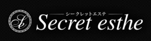 【求人】セラピスト募集!高額バック☆未経験者大歓迎!!
