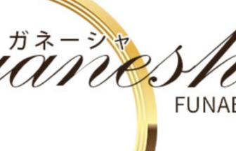 【求人】当店は脱がない・舐めない!完全アロマリラクゼーションのお店! | 取材型メンズエステ求人サイト flor(フロール)