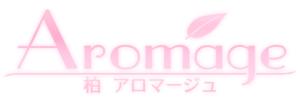 【求人】技術を身につけながら高収入GET! | 取材型メンズエステ求人サイト flor(フロール)