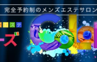 【求人】セラピストさん大募集中です! | 取材型メンズエステ求人サイト flor(フロール)