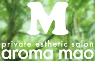 【求人】女性のための『安心』『安全』のアットホームなサロンです。 | 取材型メンズエステ求人サイト flor(フロール)