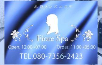 【求人】経験者はもちろん、未経験者も大歓迎!時給保証があるので安心して稼げます! | 取材型メンズエステ求人サイト flor(フロール)