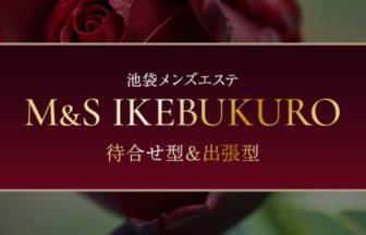 【求人】業界初!! アンケートにてお給料変動!! | 取材型メンズエステ求人サイト flor(フロール)