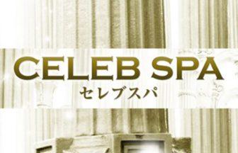 【求人】オープンしたばかりですがルーム増設・4月中旬蒲田店オープンの為、セラピスト急募! | 取材型メンズエステ求人サイト flor(フロール)