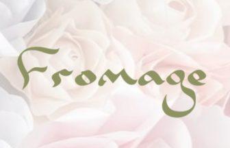 【求人】高収入エステ求人!セラピスト募集中! | 取材型メンズエステ求人サイト flor(フロール)