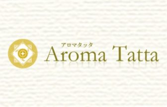 【求人】今なら入店祝い金3万円差し上げます! | 取材型メンズエステ求人サイト flor(フロール)