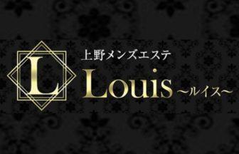 【求人】〜ルーム拡大につきセラピストさん大募集中〜 | 取材型メンズエステ求人サイト flor(フロール)