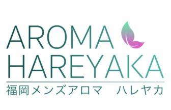 【求人】女性が働きやすお店!福岡一、女性のために働きやす環境を準備 | 取材型メンズエステ求人サイト flor(フロール)