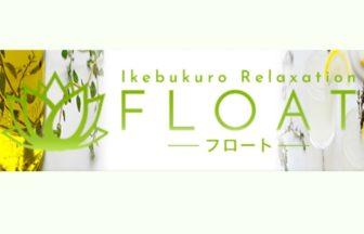 【求人】ご自分のライフスタイルに合わせて働けます | 取材型メンズエステ求人サイト flor(フロール)