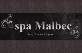 【求人】大井町にNEW OPEN♪セラピストさん大募集中です! | 取材型メンズエステ求人サイト flor(フロール)