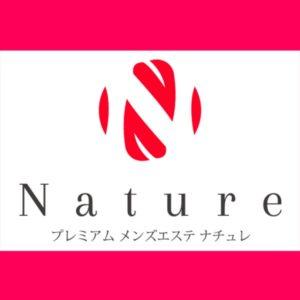 【求人】圧倒的集客力で日給6万円以上可能です!! | 取材型メンズエステ求人サイト flor(フロール)