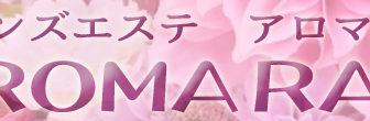 【求人】セラピストさん大募集中! | 取材型メンズエステ求人サイト flor(フロール)